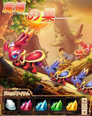 魔蟻の巣01.jpg
