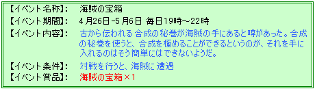 201304_26_3.png
