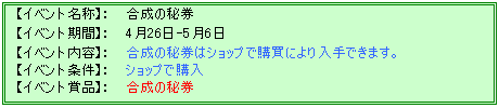 201304_26_4.png