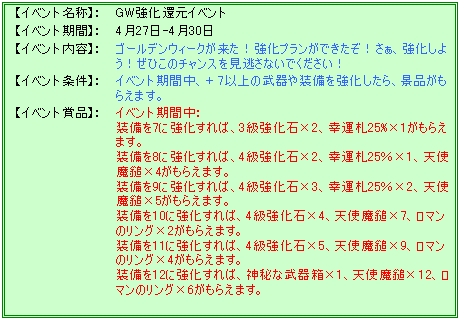 201304_27_1.png
