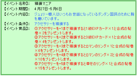 201304_27_2.png