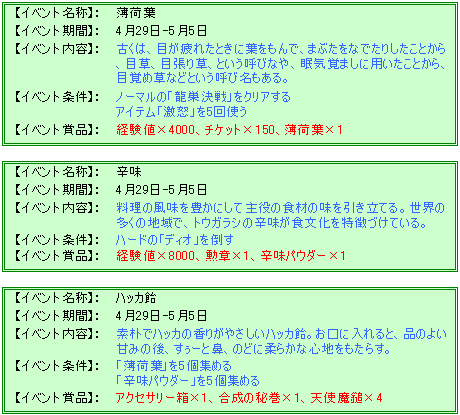 201304_29.png