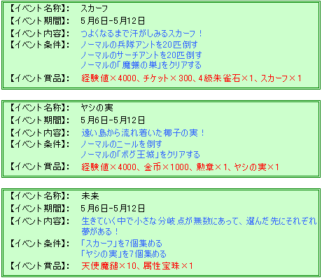 201305_06.png