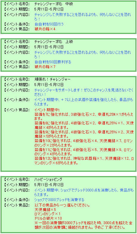 201305_11.png