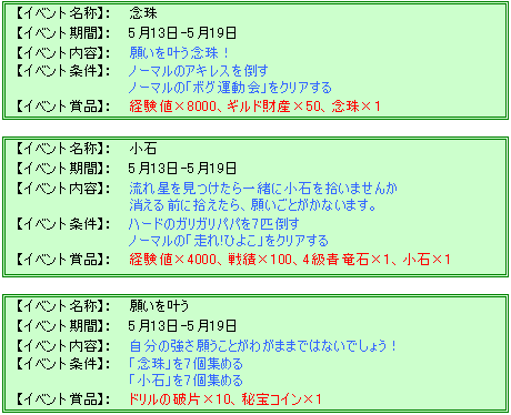 201305_13.png