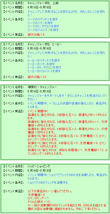 201305_18.png