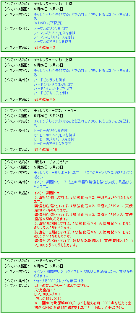201305_25.png