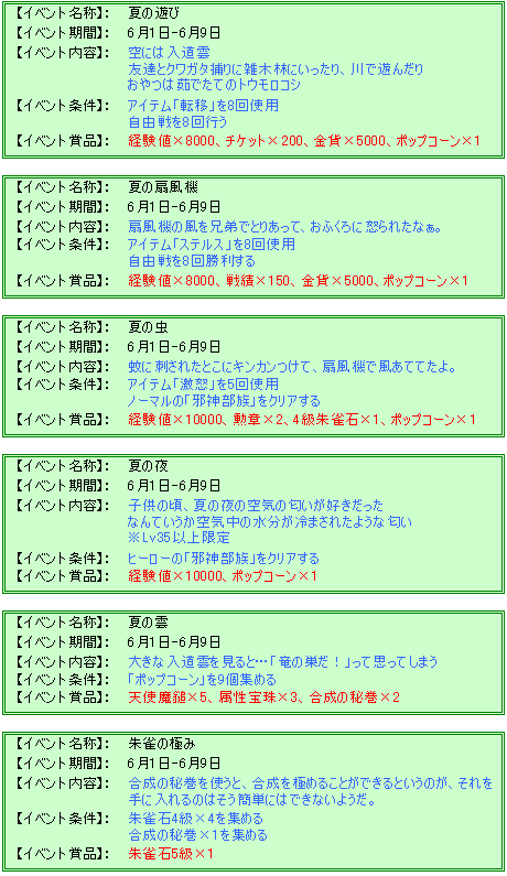 201306_01.png