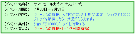 201307_30.png