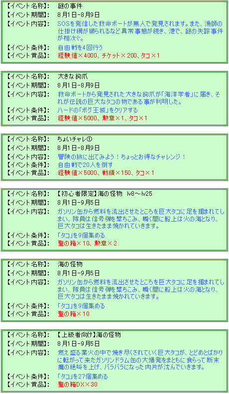 201308_1.png