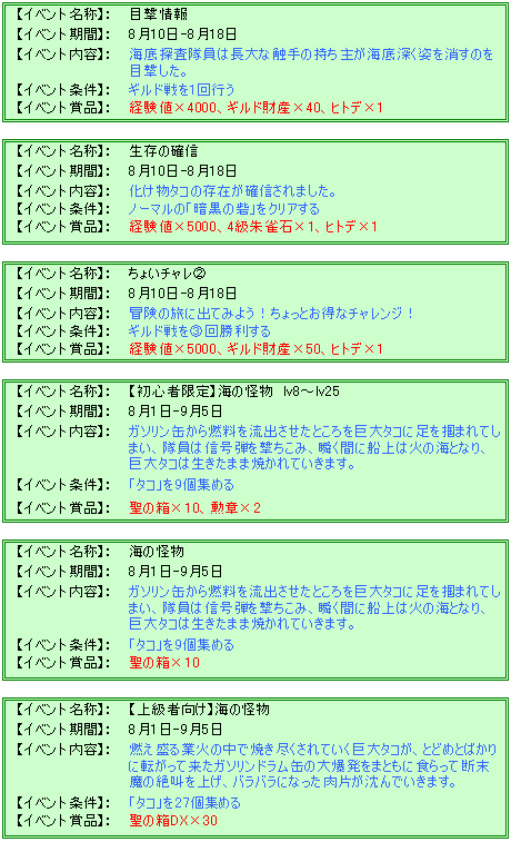 201308_10.png