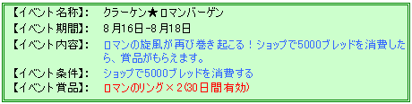 201308_16.png
