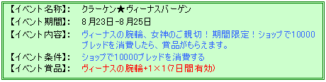 201308_23.png