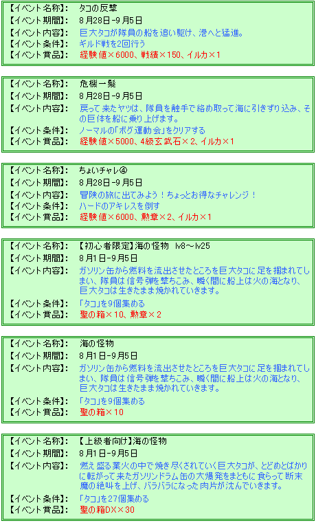 201308_28.png