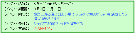 201308_9.png