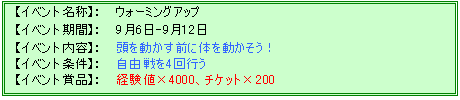 201309_04.png