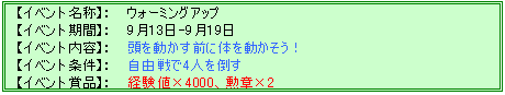 201309_13.png