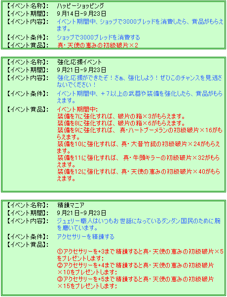 201309_21.png