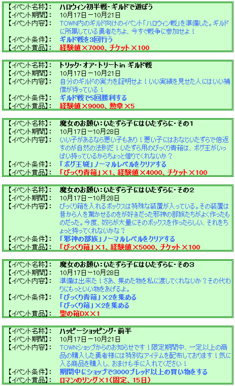 201310_11.png
