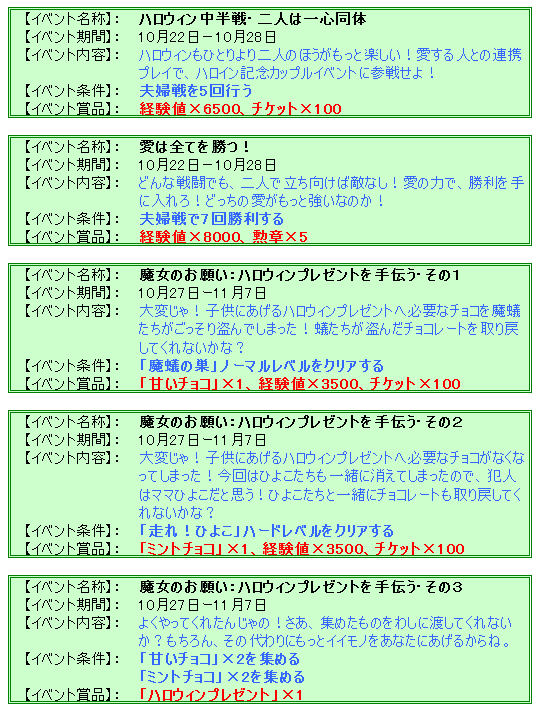 201310_21.png