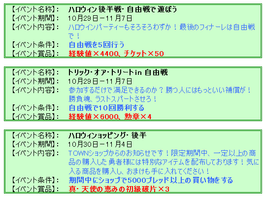 201310_28.png