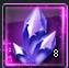 輝く結晶.png