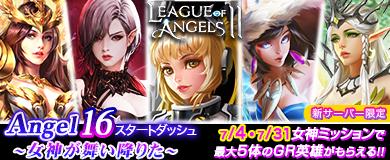 ANGEL16