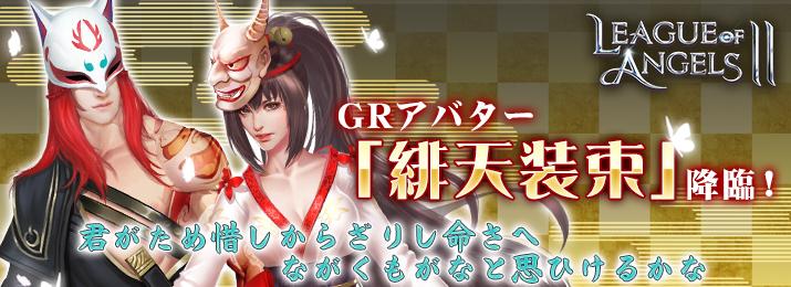 GR_715x260.jpg