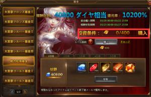 大富豪2.png