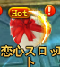 loveheart.png
