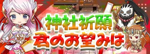 ミニゲーム-バナー_715x260.png