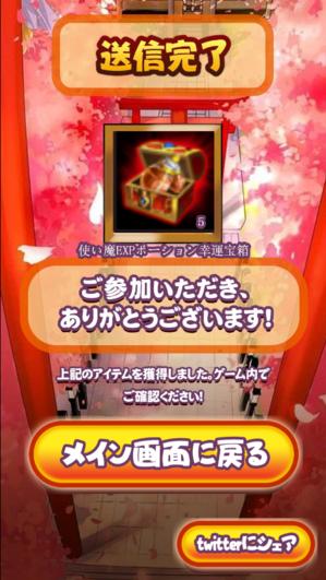 reward page.png