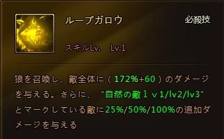 skill_1.jpg