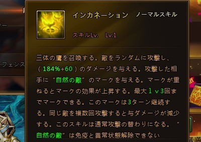 skill_2.jpg