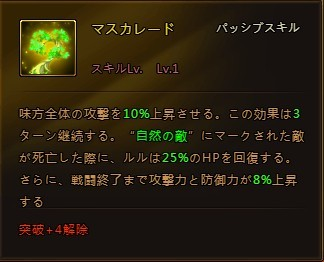 skill_3.jpg
