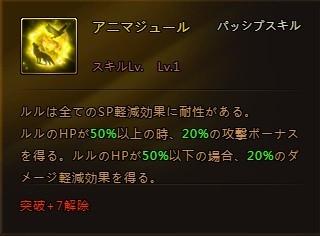 skill_4.jpg