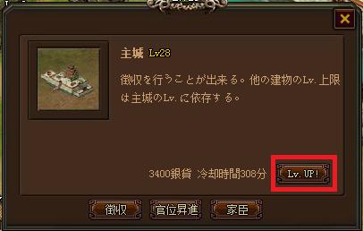 主城詳細.png