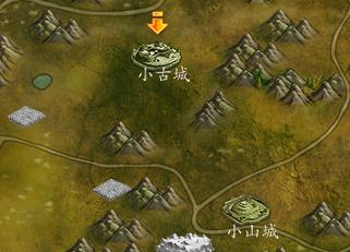 小古城と小山城.png