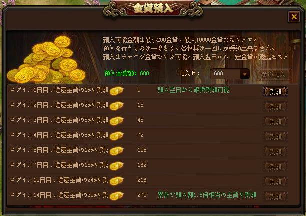 預入MT用.png