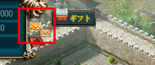 ゲーム内メール.png