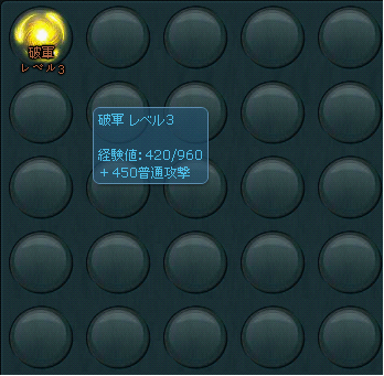 命格画面16.png