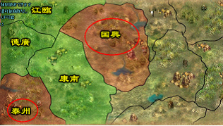国興・.png