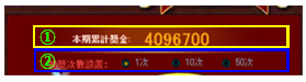天運ボード機能.png