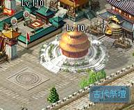 building_saidan.png