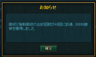 chozei_event_001.png