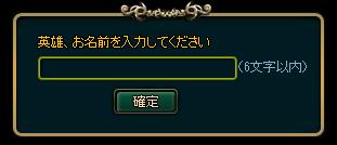 gamestart01.png