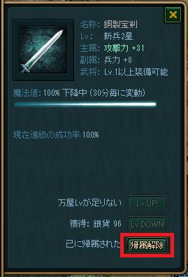 kizoku_01.png