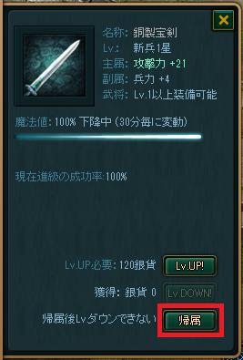 kizoku_02.png