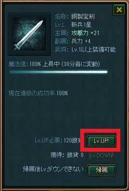 kyoukawindow02.png