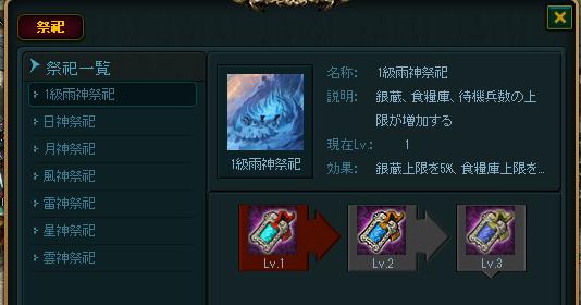 saidan_system02.png